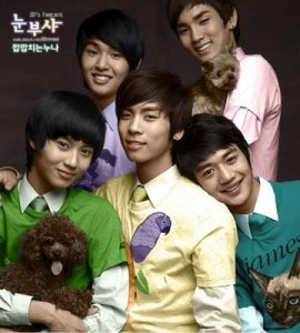 SHINee-stand by me